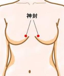 sukusho 2017-03-14 11.54.35